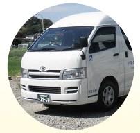はあと介護タクシー202×192.jpg